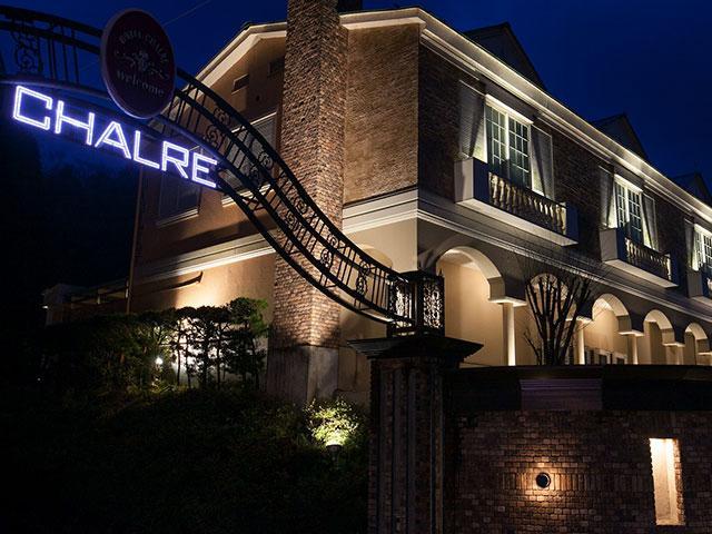HOTEL CHALRE(ホテル シャルル)
