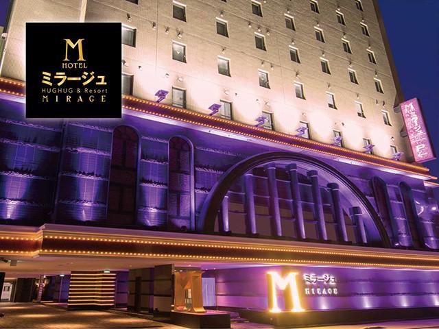 新栄 千早 ラブホテル ミラージュ (MIRAGE) ハグハグホテルグループ