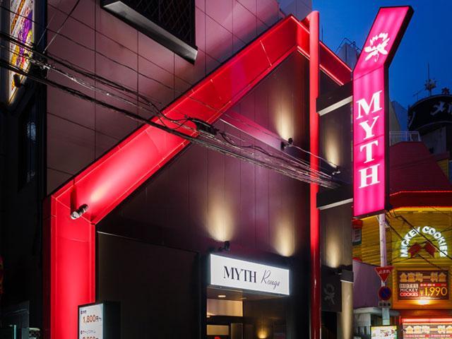 HOTEL MYTH Rouge (ホテル マイス ルージュ)