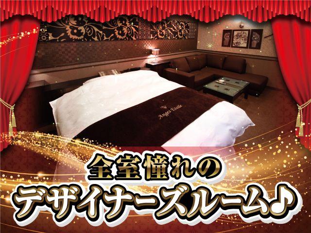 堺 ラブホテル アンジュエトワール