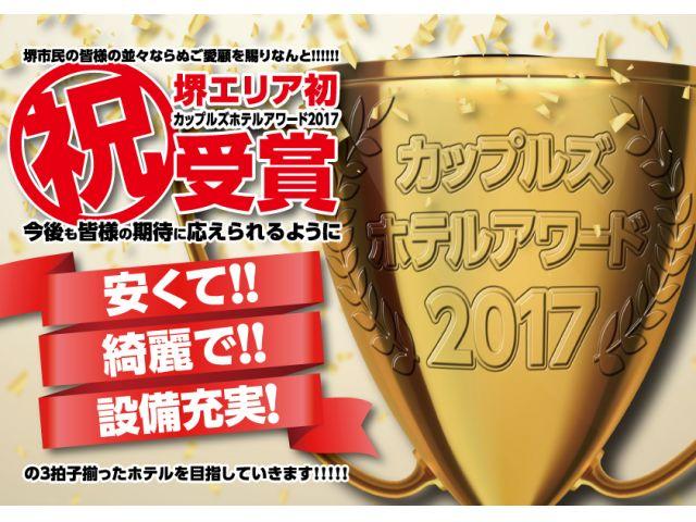 カップルズアワード2017受賞/タブレオ