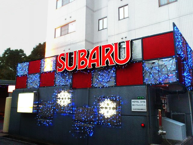 HOTEL SUBARU(ホテル スバル)
