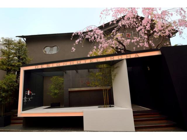 DESIGN HOTEL IROHA 六本木(デザイン ホテル イロハ)