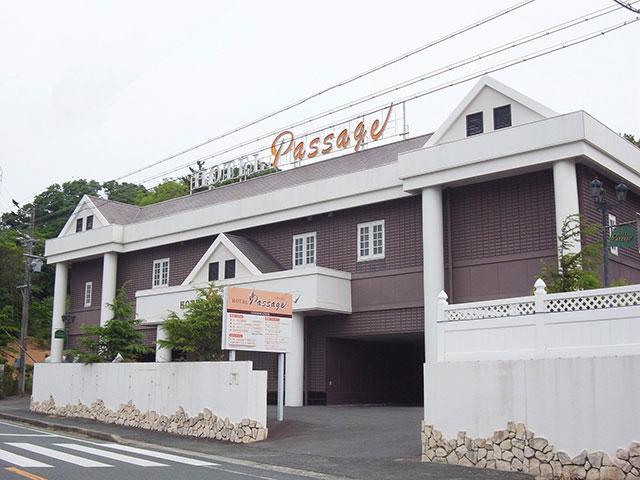 HOTEL Passage(ホテル パサージュ)