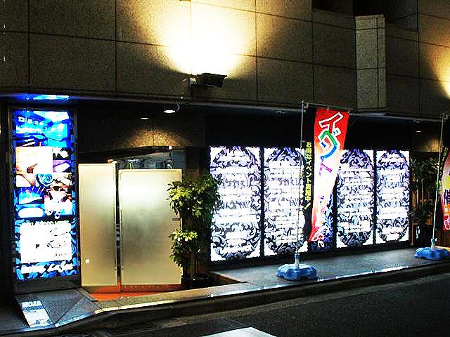 HOTEL LaSee横浜(ホテル ラシーヨコハマ)