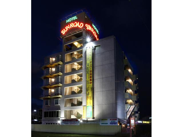 HOTEL SUN ROAD(ホテル サンロード)