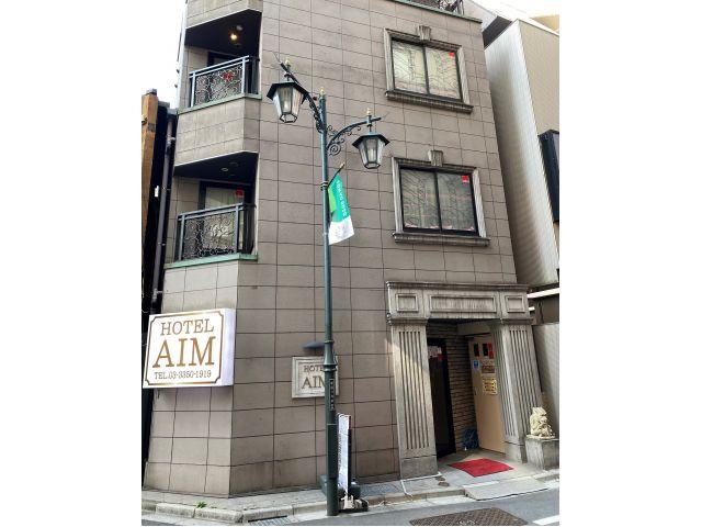 HOTEL  AIM(アイム)