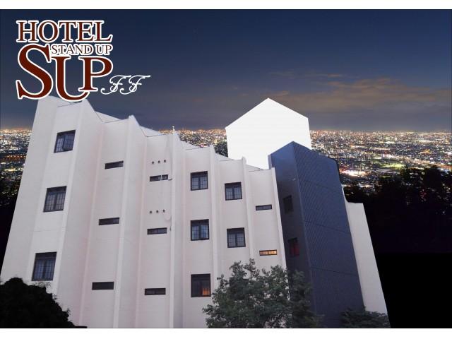 ホテル スタンドアップ ff【男塾ホテルグループ】外観