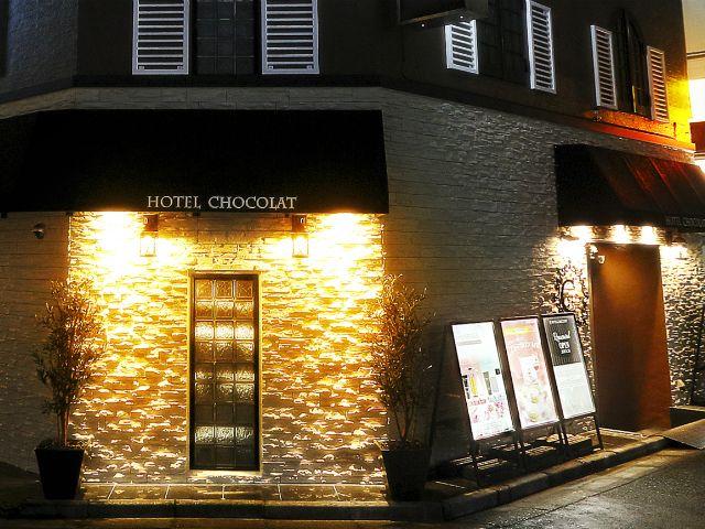 ホテル ショコラ