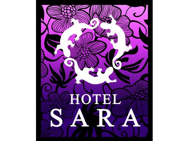 HOTEL SARA�ю���(�z�e�� �T��) [��:�j���[������]