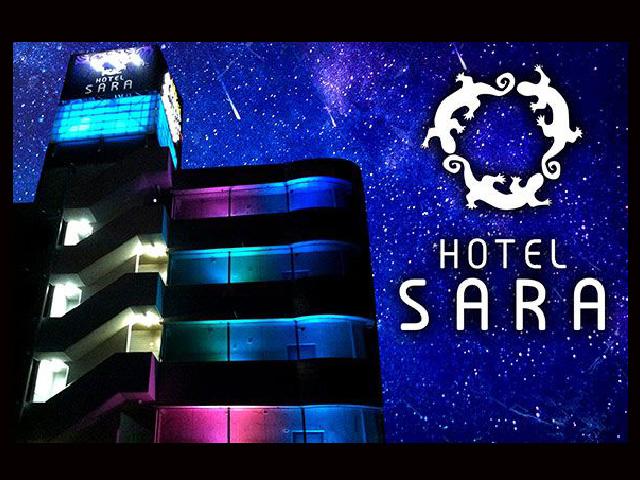 HOTEL SARA 八潮南インター(ホテル サラ)