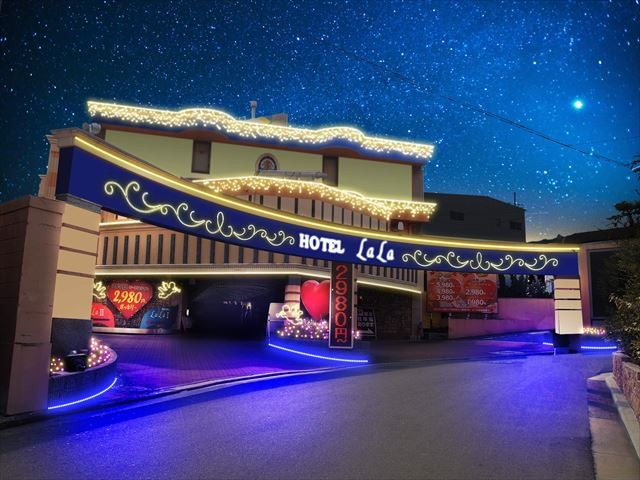 HOTEL LaLa(ホテル ララ)