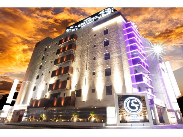 HOTEL GRASSINO URBAN RESORT 新横浜 (ホテル グラッシーノ アーバンリゾート)