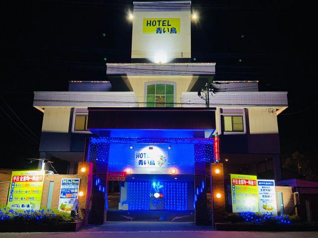 HOTEL 青い鳥