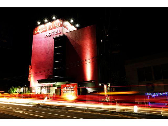 HOTEL GAO(ホテル ガオ)