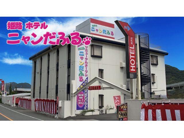 ホテル ティエラ【ギフトグループ】