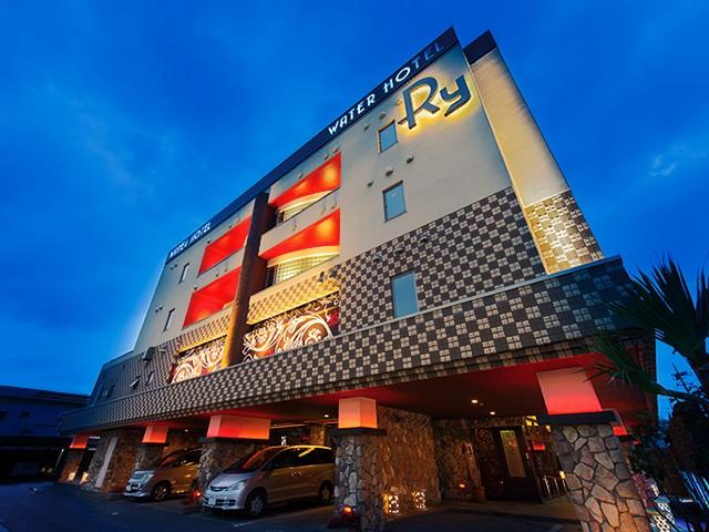 WATER HOTEL Ry(ウォーターホテル リュウ)
