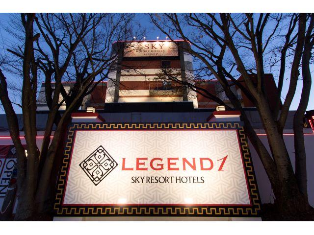 HOTEL SKYCLUB1 -LEGEND-(ホテル スカイクラブ1)