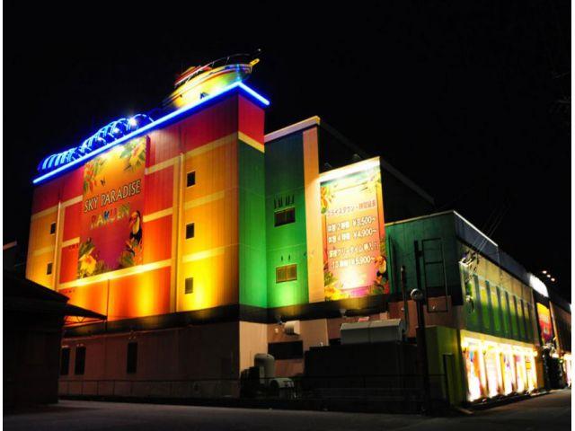 HOTEL SKY PARADISE RAKUEN【スカイグループ】