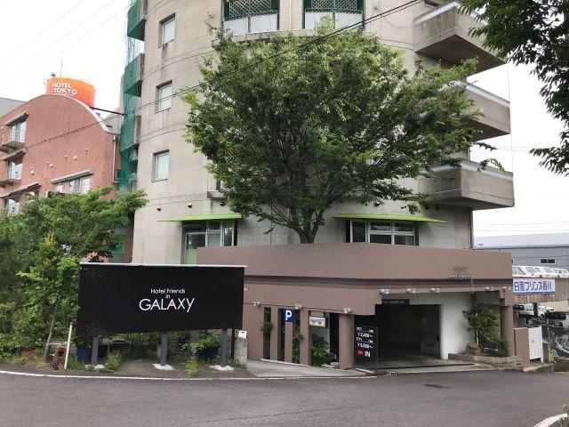 ホテル ギャラクシー