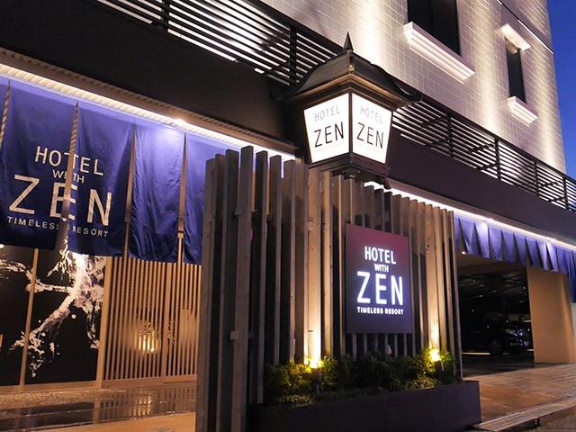 HOTEL ZEN(ホテル ゼン)