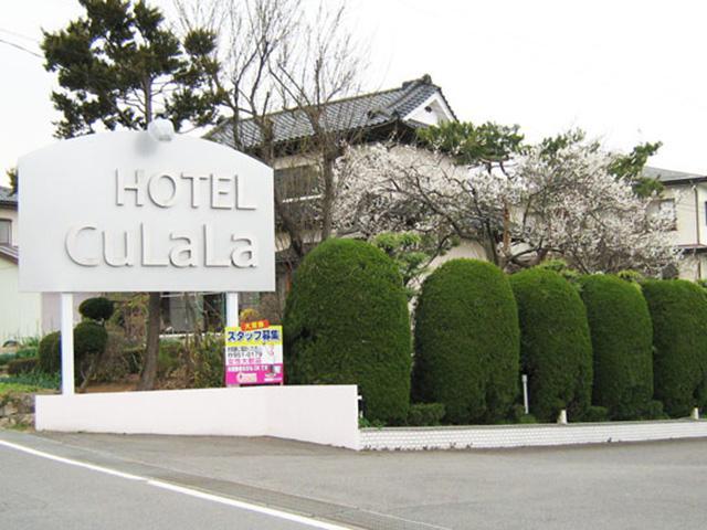 ホテル クララ
