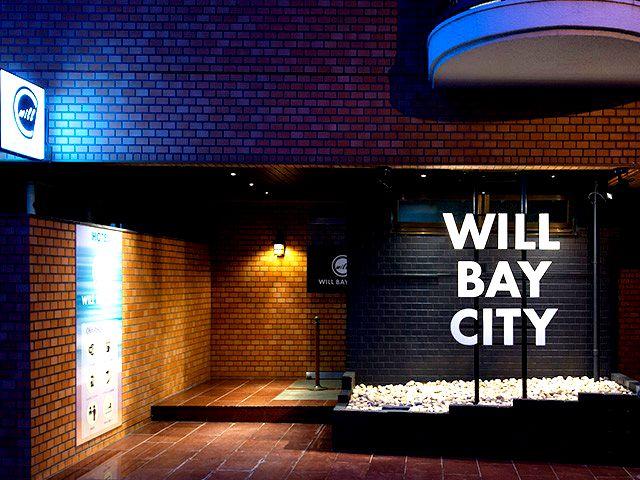HOTEL WILL BAY CITY 船橋(ウィルベイシティ)