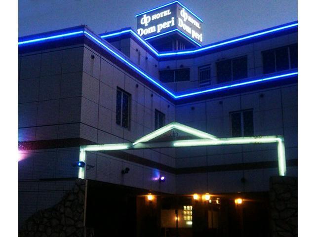 ホテル ドンペリ