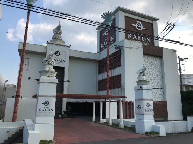 HOTEL  KAYUN(カユン)