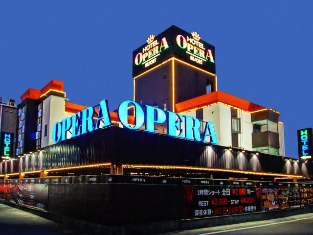 HOTEL OPERA Resort 海神店(ホテル オペラ リゾート海神店)外観