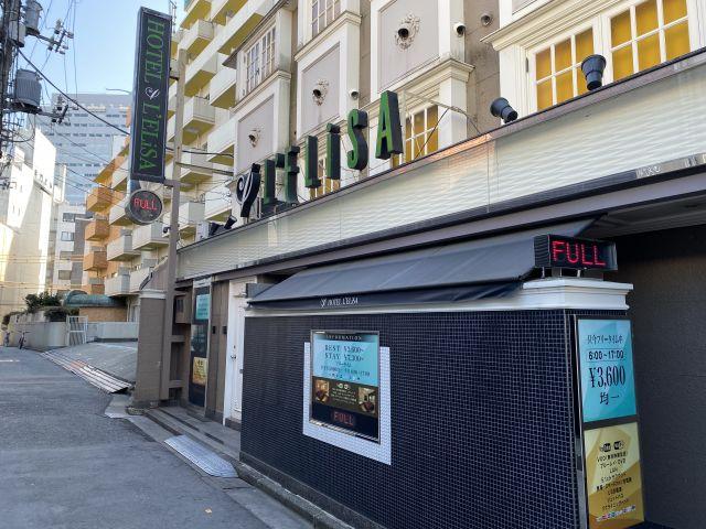 HOTEL  L'ELiSA(ホテル レリーザ)