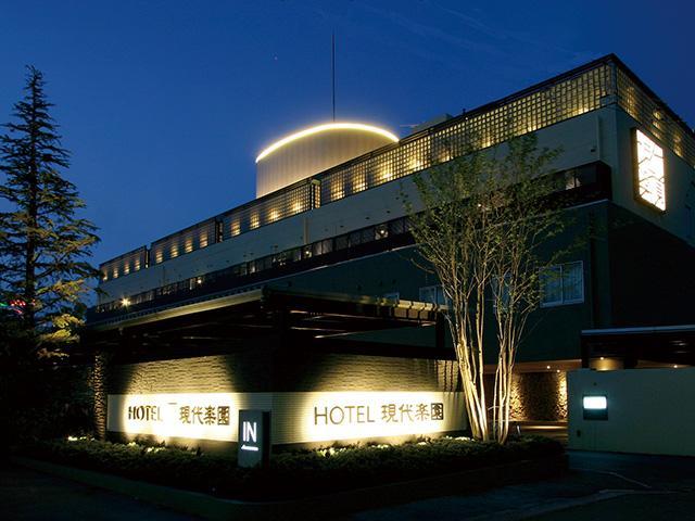 ホテル 現代楽園 高崎店(ホテル ゲンダイラクエンタカサキテン)