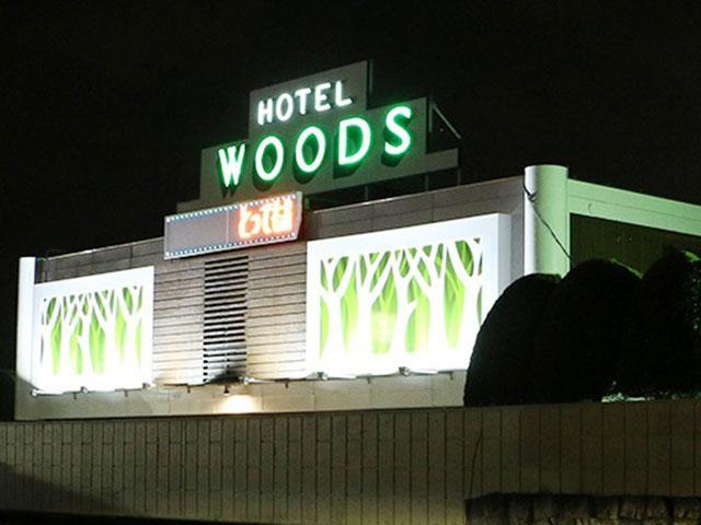 HOTEL WOODS