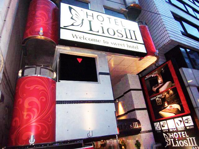 HOTEL Lios3 ( ホテル リオス スリー )