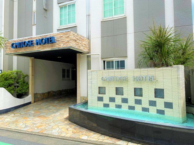 CHITOSE  HOTEL ( チトセ ホテル )