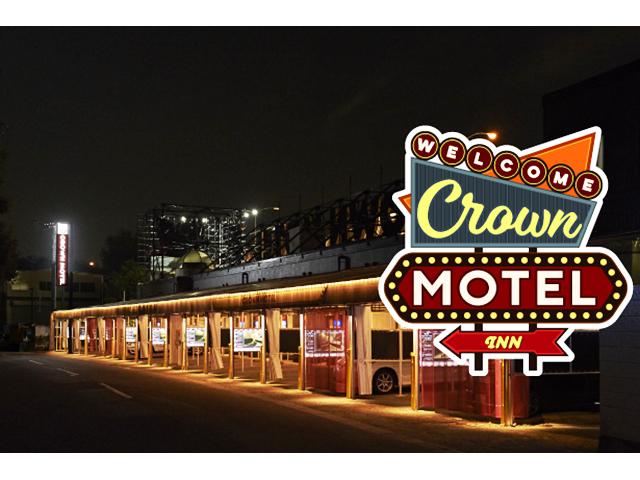 CROWN MOTEL ( クラウン モーテル )