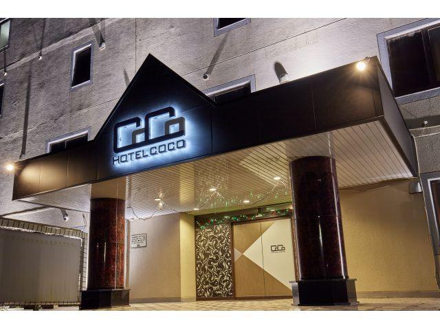 HOTEL COCO 龍ヶ崎