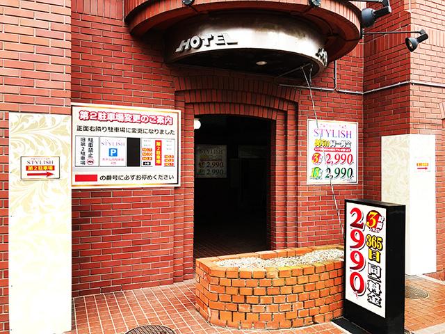 ホテル 函館スタイリッシュ