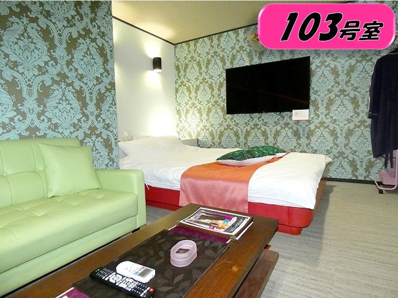 103/105 103号室
