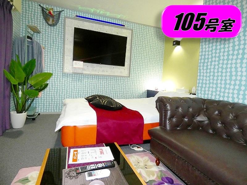 103/105 105号室