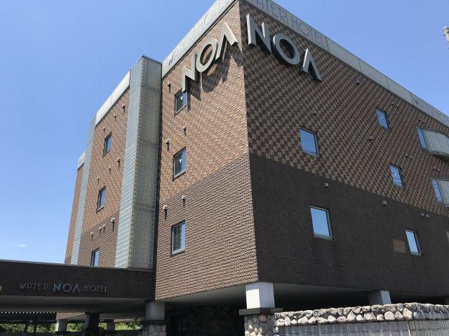 WATER HOTEL NOA(ウォーターホテル ノア)
