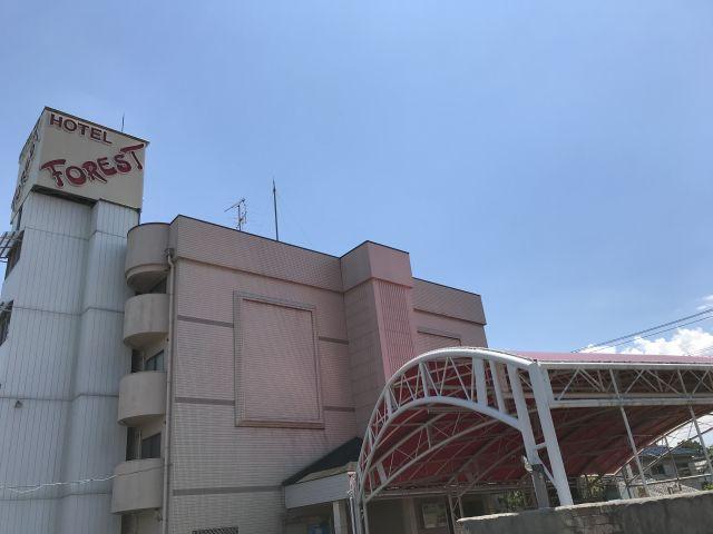 ホテル フォレスト東松山