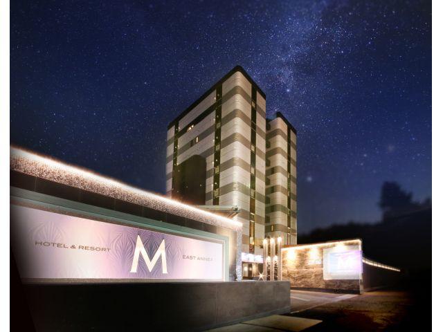 HOTEL MELTON(メルトン)