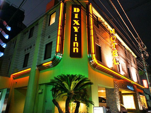 HOTEL DIXY Inn(ホテル ディキシーイン)