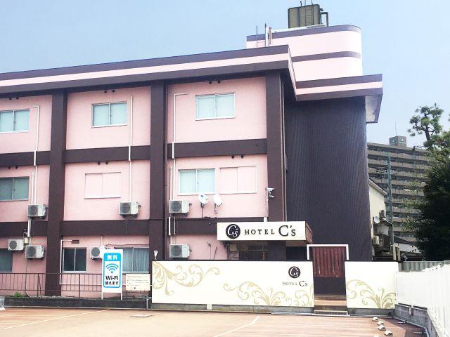 Hotel  C's(シーズ)