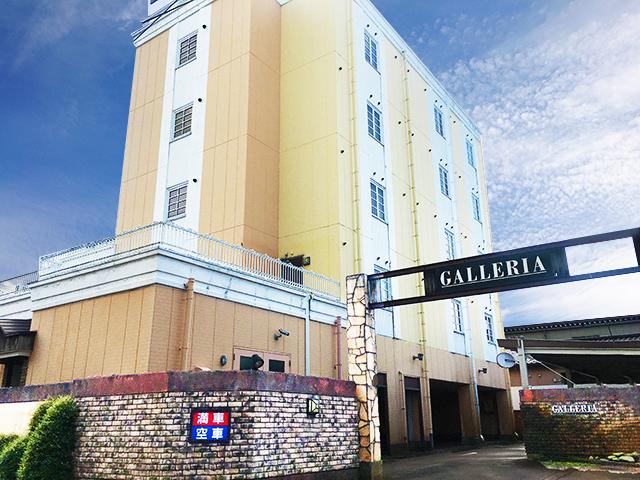 HOTEL GALLERIA(ギャラリア)