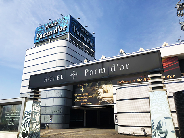 HOTEL Parm d'or
