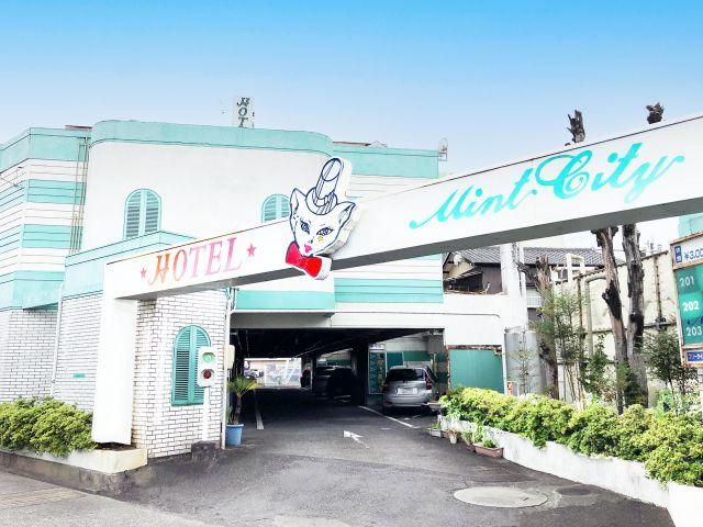 HOTEL ミントシティ