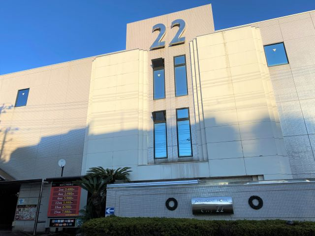 Hotel  CITY 22(シティニジュウニ)