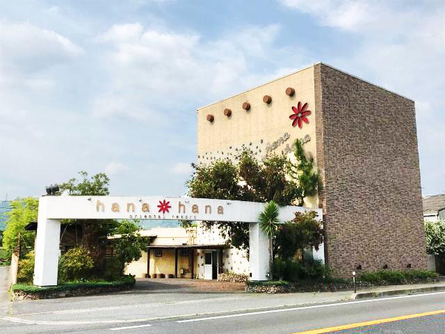 hana hana  oriental resort